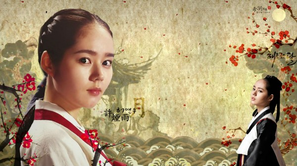 Heo Yeon Woo Wallpaper