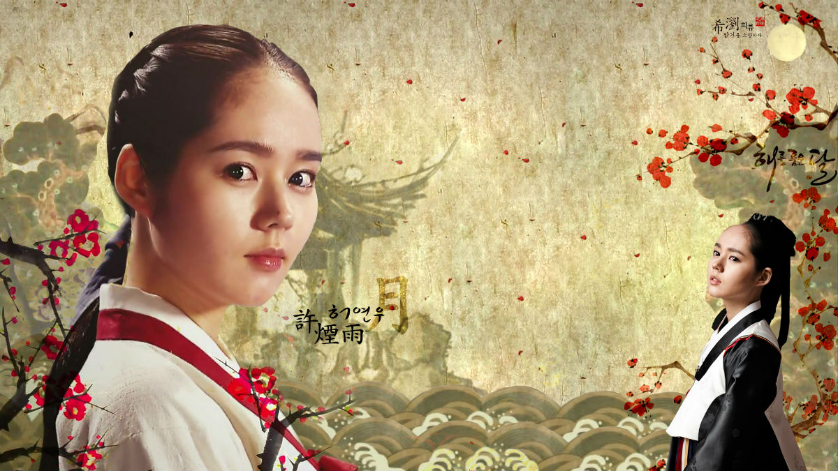 Beautiful The Moon Embracing the Sun Fanmade Wallpapers - Drama Haven