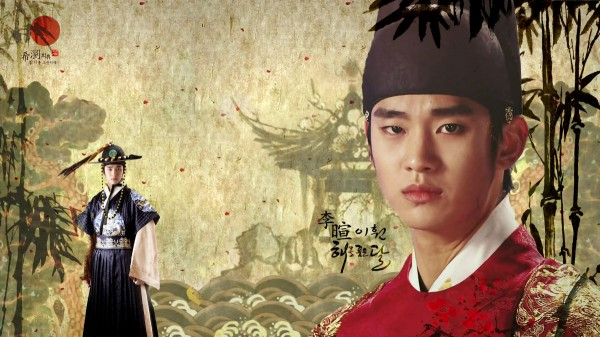 Lee Hwon Wallpaper
