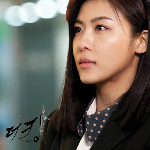 The King 2 Hearts OST Part 1