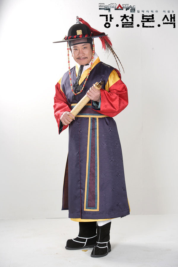 Kim Myung Kook