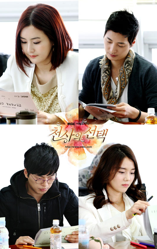 An Angel's Choice Script Reading