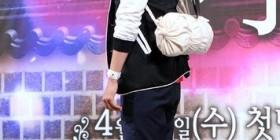 Ji Hyun Woo
