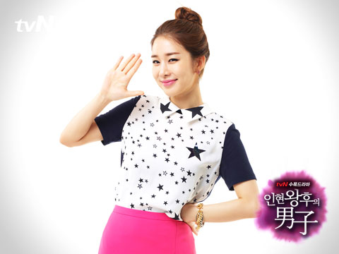 Queen Inhyun's eps 12 Full Preview