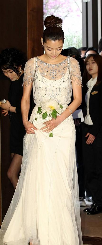 Cha tae hyun wedding kim jong kook dating 5