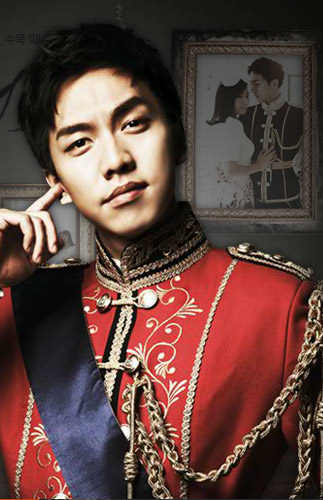 Epouse, adopte ou tue ? - Page 2 King-lee-seung-gi-miss-parents