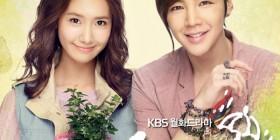 Love Rain Third Single OST