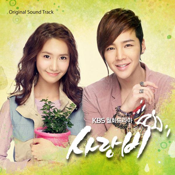 Love Rain Third Single OST