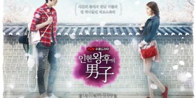 Queen In-Hyun's Man Poster