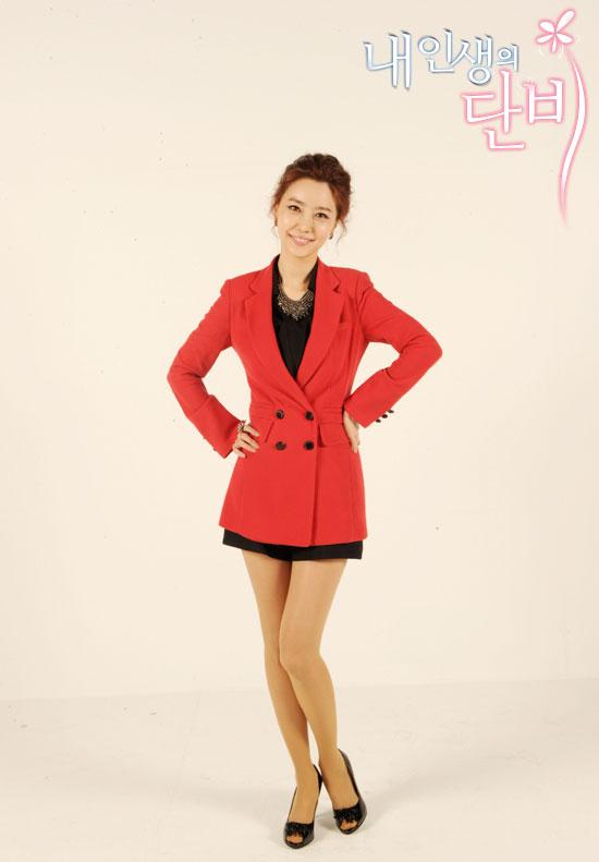 Kim Hae In