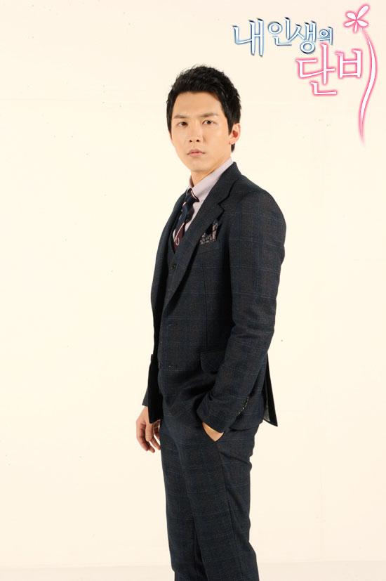 Ryu Sang Wook
