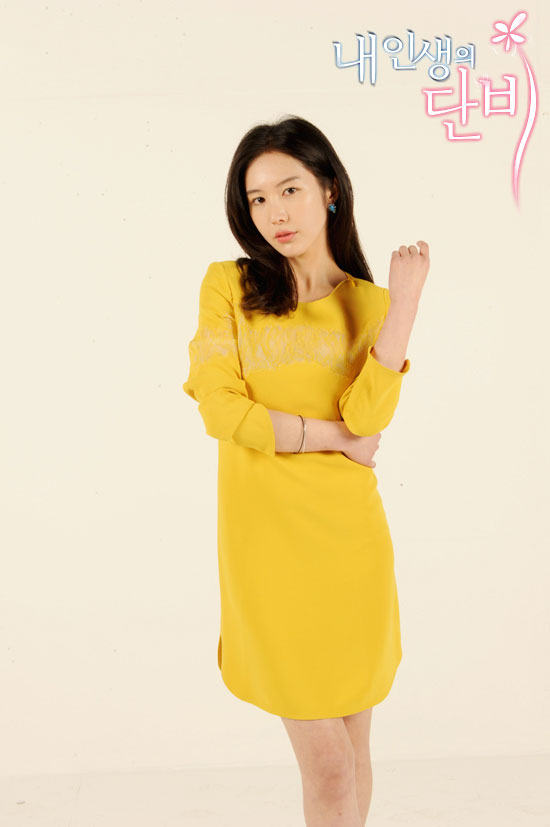 Shin Ju Ah