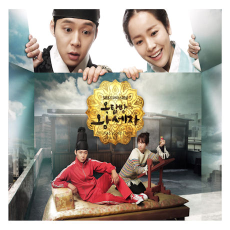 Rooftop Prince OST Part 1 (Full Album)