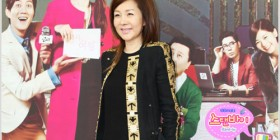 Park Jun Geum