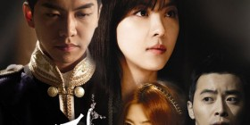 The King 2 Hearts OST Part 3