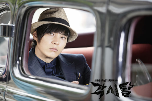 Bridal Mask Episode 2 eng Sub not Available