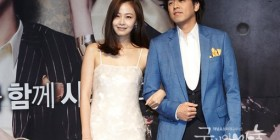 Goodbye Dear Wife Production Press Conference