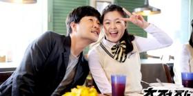 chaser-cast-son-hyun-joo-2