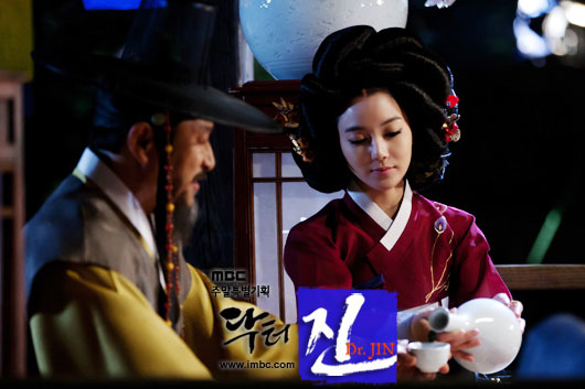 Time Slip Dr. Jin ep 5 eng Sub Available