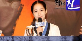 drjin-press-park-min-young-5