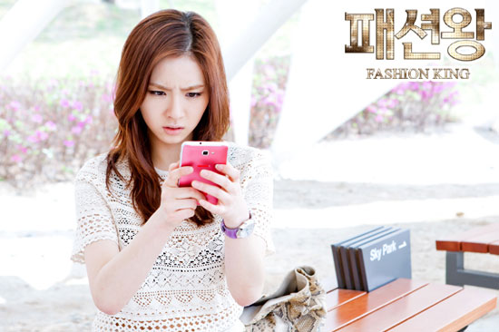 Fashion King Episode 15 english Subtitle (update)