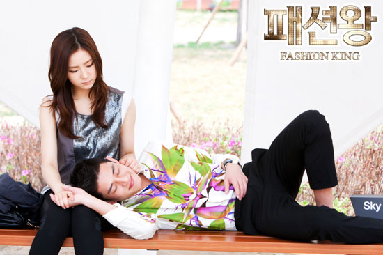 Fashion King Episode 16 eng Sub