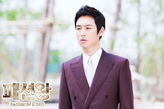 Fashion King Episode 17 Synopsis Summary Preview Video Drama Haven