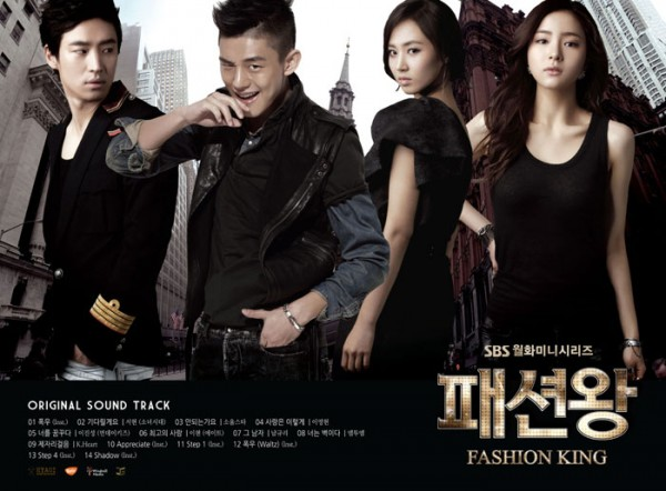 Fashion King OST Album