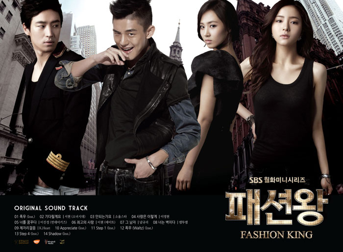 Fashion King Complete OST Album Released , Drama Haven
