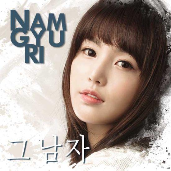 Nam Gyu Ri