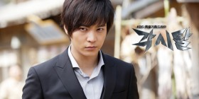 gaksital-cast-joo-won-3