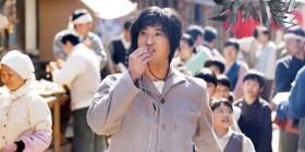 gaksital-cast-shin-hyun-joon-2