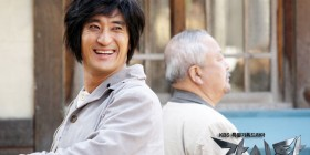 gaksital-cast-shin-hyun-joon-3