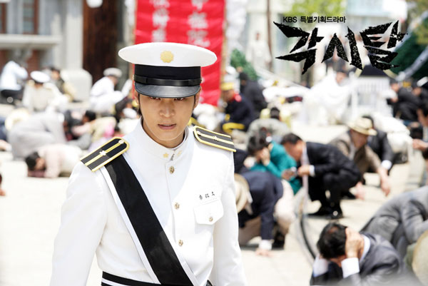 Bridal Mask Episode 1 english Subtitle not Available