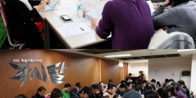 Bridal Mask Script Reading