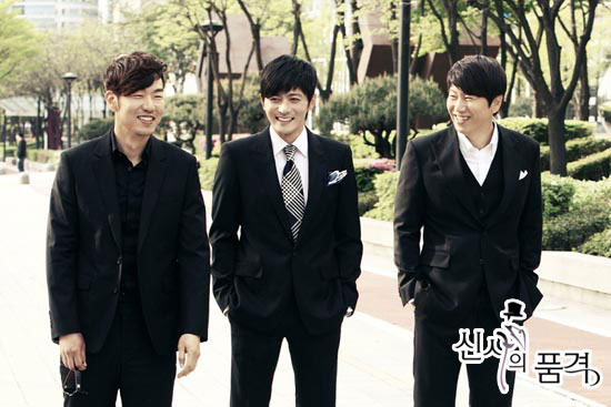 A Gentleman's Dignity eps 3 eng Subtitle Available