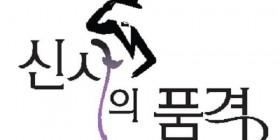 gentlemans-dignity-logo