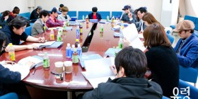 Ghost Script Reading