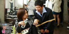husband-lee-su-geun-cameo1