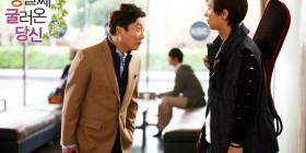 husband-lee-su-geun-cameo3