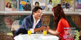 husband-lee-su-geun-cameo4