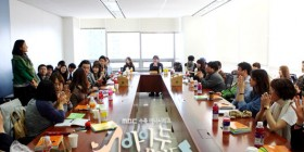 I Do I Do Script Reading