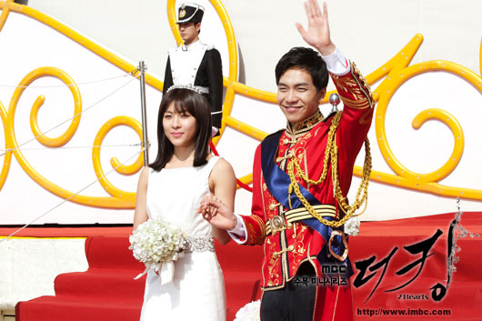 The King 2 Hearts ep 16 english Subtitle