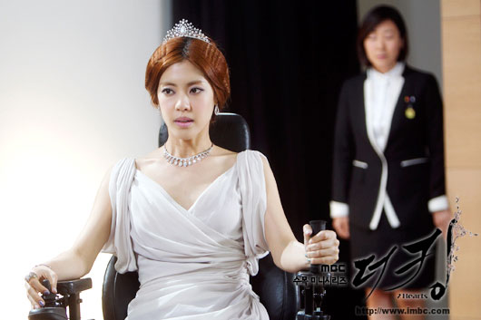 The King 2 Hearts ep 14 eng Sub RAW