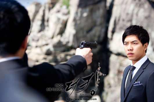 The King 2 hearts  Episode 19 english Subtitle not Available