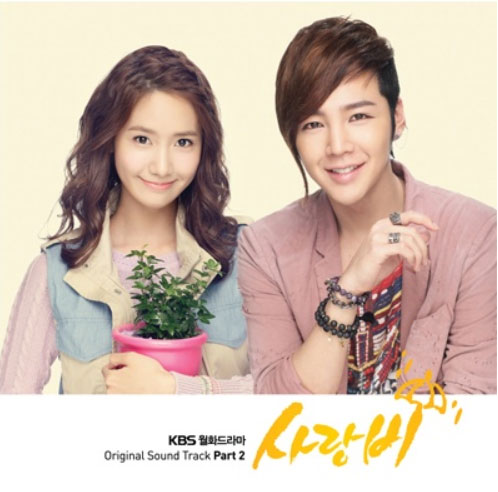 Love Rain Sarangbi OST Album Part 2