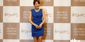 loveagain-press-lee-ah-hyun-2