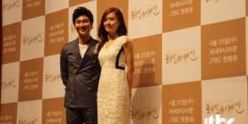 Love Again Production Press Conference