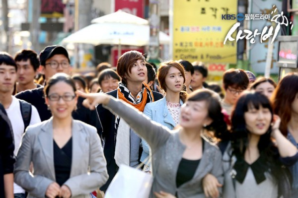 Love Rain ep 14 eng Sub (update)