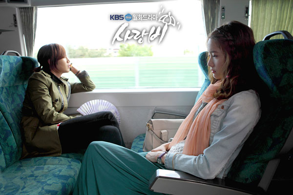 Love Rain Episode 15 eng Sub